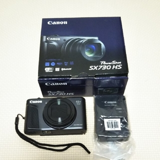 Canon - Canon Power Shot SX730 HS