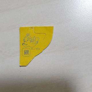 モリナガセイカ(森永製菓)の森永製菓チョコボール銀のエンゼル(ノベルティグッズ)