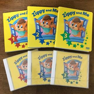 Disney - 字幕有 ジッピーアンドミー DVD CD ズィッピー ZIPPY