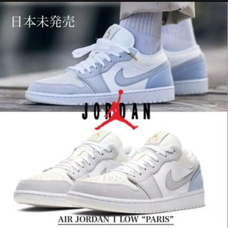 "NIKE - Nike Air Jordan 1 Low ""Paris""  28.5cm"