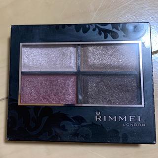 RIMMEL - リンメル ロイヤルヴィンテージ アイズ 010 4.1g