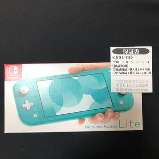 ニンテンドースイッチ(Nintendo Switch)のNintendo Switch Lite ターコイズ  新品  保証書完備(携帯用ゲーム機本体)