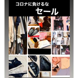 衛生管理◎状態◎未使用〜ブランド入りまとめ福袋(セット/コーデ)