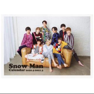 Johnny's - 【新品未開封】SnowManカレンダー2020