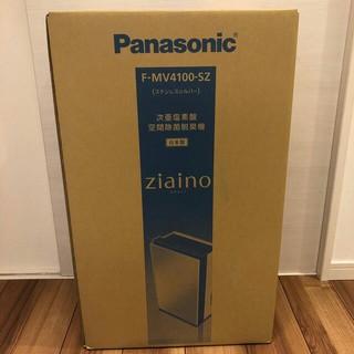 Panasonic - 新品未開封 パナソニックF-MV4100-SZ ジアイーノ4100