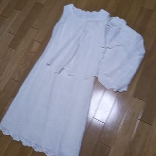 ギンザマギー(銀座マギー)の銀座マギ-アンサンブルス-ツ定価5万以上(スーツ)