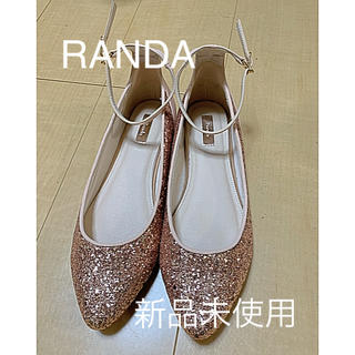 ランダ(RANDA)のRANDA  ピンクゴールドグラデーション  新品未使用(バレエシューズ)