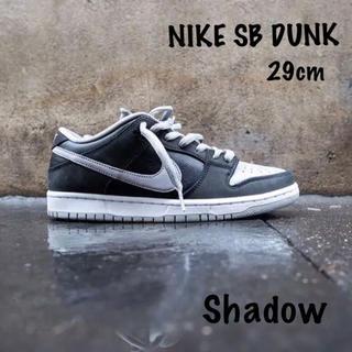 NIKE - Nike SB Dunk Low Pro 'Shadow J-Pack'
