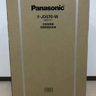 Panasonic - パナソニック  ジアイーノ F-JDS70-W