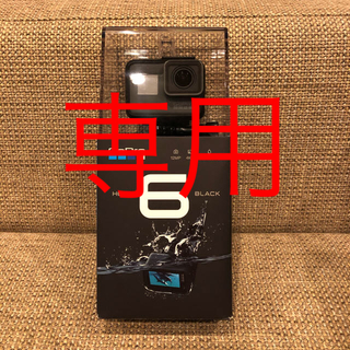 GoPro - Gopro Hero6 Black