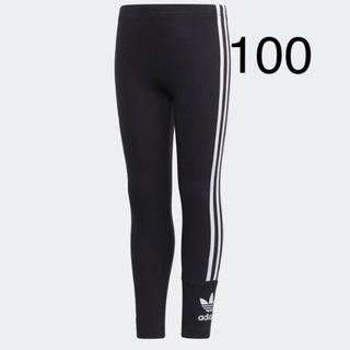 adidas - 新品!アディダスキッズタイツ100cm
