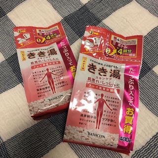 パスクリン きき湯詰め替え用 2袋(入浴剤/バスソルト)