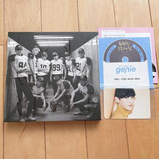 エクソ(EXO)のEXO エクソ love me right repackage(K-POP/アジア)