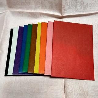 ポチ袋㉕(カード/レター/ラッピング)
