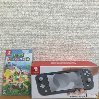 ニンテンドースイッチ(Nintendo Switch)のNintendo Switch Lite  グレー本体 あつまれどうぶつの森(家庭用ゲーム機本体)