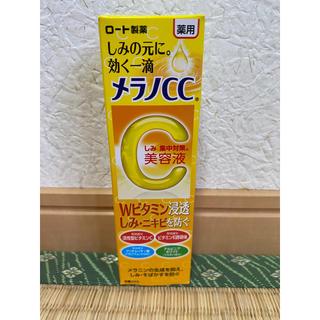 ロートセイヤク(ロート製薬)のロート製薬 メラノCC 薬用しみ集中対策美容液(美容液)