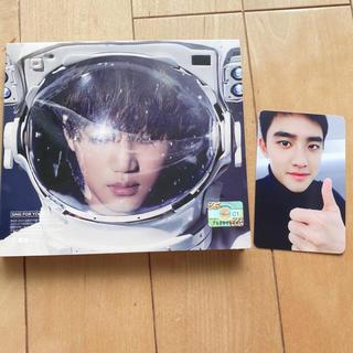 エクソ(EXO)のEXO エクソ sing for you(K-POP/アジア)