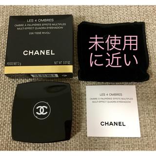CHANEL - CHANEL シャネル   レ キャトル オンブル 226 ティセ リボリ