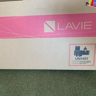 NEC - NEC LAVIE NS600/NAW ノートパソコン SSD256 新品