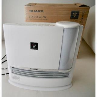 SHARP - 送料無料!超美品 SHARP 加湿セラミックファンヒーター HX-H120-W