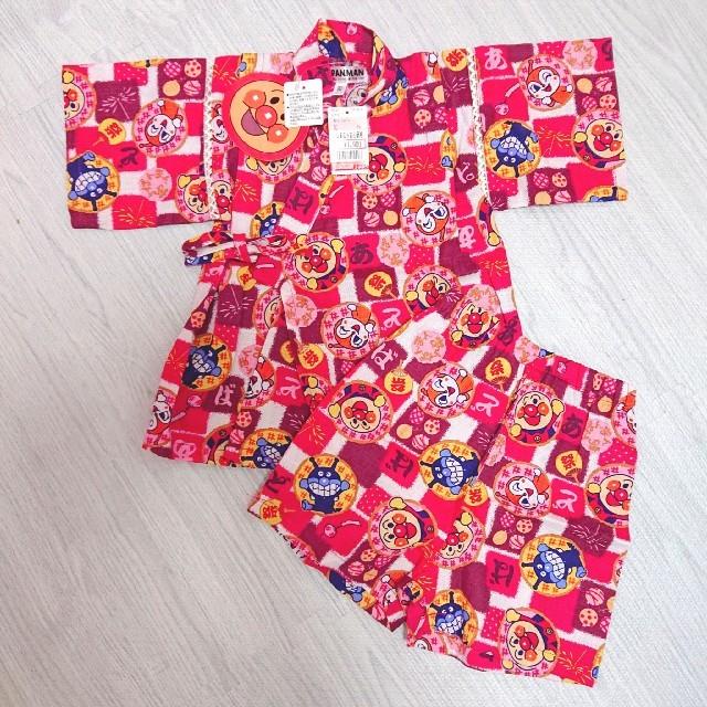 しまむら(シマムラ)のタグ付き新品90♡アンパンマン甚平 キッズ/ベビー/マタニティのキッズ服女の子用(90cm~)(甚平/浴衣)の商品写真