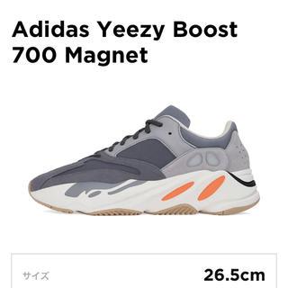 adidas - adidas yeezy boost 700 magnet