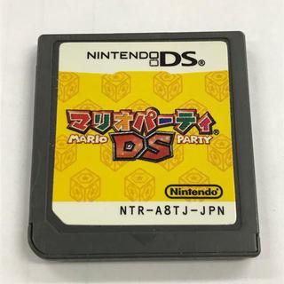 ニンテンドーDS - マリオパーティー DSソフト