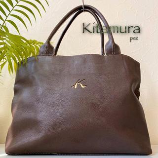 キタムラ(Kitamura)の極美品 Kitamura キタムラ 3.5万 総本革 大容量 レザートートバッグ(ショルダーバッグ)