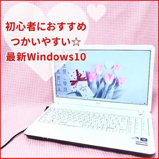エヌイーシー(NEC)の初心者におすすめパソコン☆使いやすい☆可愛いホワイト☆NEC☆テンキー(ノートPC)