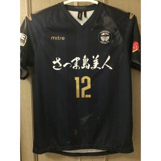 希少 鹿児島ユナイテッドFC ユニフォーム