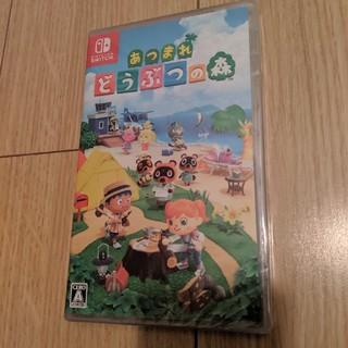 Nintendo Switch - あつまれどうぶつの森 任天堂スイッチ版