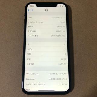 iPhone - iPhoneXS 64GB