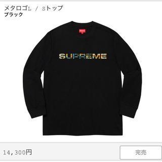 Supreme - supreme Meta Logo ロンティ シュプリーム