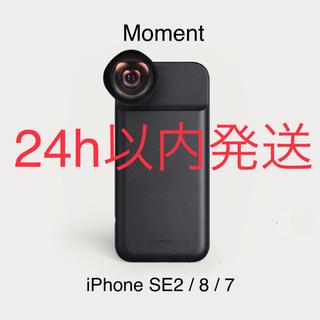 24h以内発送/日本未発売  Moment iPhoneSE2/7/8バッテリー(iPhoneケース)