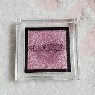 ADDICTION - アディクション アイシャドウ 131 ピンクリバー 限定色