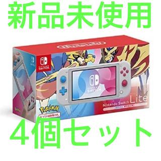 ニンテンドースイッチ(Nintendo Switch)の『即日発送』ニンテンドー スイッチ ライト ザシアン ザマゼンタ switch(家庭用ゲーム機本体)
