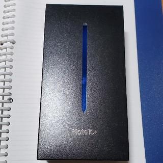 ギャラクシー(Galaxy)の(新品未開封)楽天版 Galaxy Note 10+ Aura Glow(スマートフォン本体)