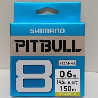 シマノ(SHIMANO)のNo.71【新品】PEライン 0.6号 150m シマノ  ピットブル8(釣り糸/ライン)