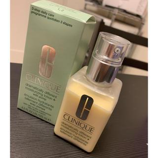 CLINIQUE - CLINIQUE 乳液 ステップ3