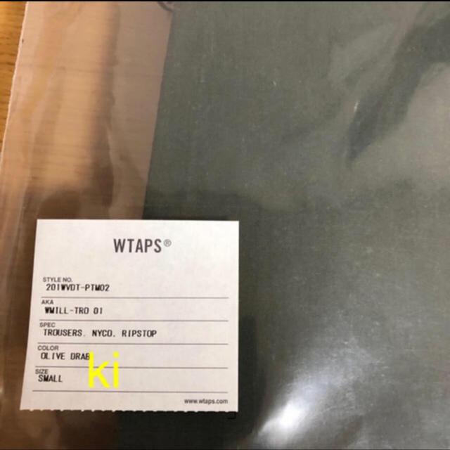 W)taps(ダブルタップス)の WMILL-TROUSER 01  TROUSERS NYCO RIPSTOP メンズのパンツ(ワークパンツ/カーゴパンツ)の商品写真