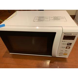 Panasonic - Panasonic 電子レンジ NE-EH229-W