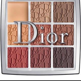 Christian Dior - ディオール バックステージ アンバー 新品
