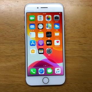 iPhone - iPhone8 64 36988
