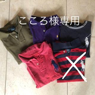 POLO RALPH LAUREN - ラルフローレン ポロシャツ 5枚まとめ売り 120