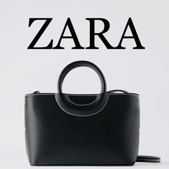 ZARA(ザラ)のZARA  ラウンドハンドル付きミニトートバッグ レディースのバッグ(ショルダーバッグ)の商品写真