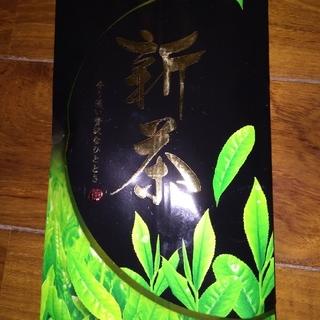 無農薬 緑茶 2020年 くりたわせ 有機栽培 オーガニック緑茶 新茶 煎茶