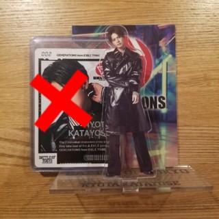 片寄涼太 SS ver. アクスタ&カードセット