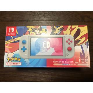 ニンテンドースイッチ(Nintendo Switch)の新品ニンテンドースイッチライト NINTENDO SWITCH LITE (携帯用ゲーム機本体)