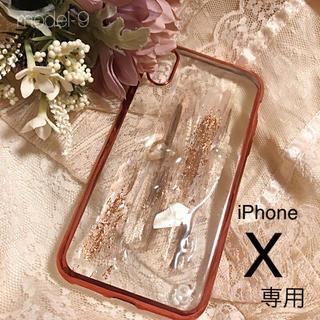 """ザラ(ZARA)の【""""O""""case.】ニュアンス iPhoneケース m-9【X専用】(iPhoneケース)"""