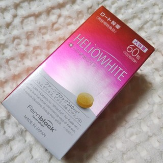ロートセイヤク(ロート製薬)のヘリオホワイト 60粒 飲む日焼け止め(日焼け止め/サンオイル)